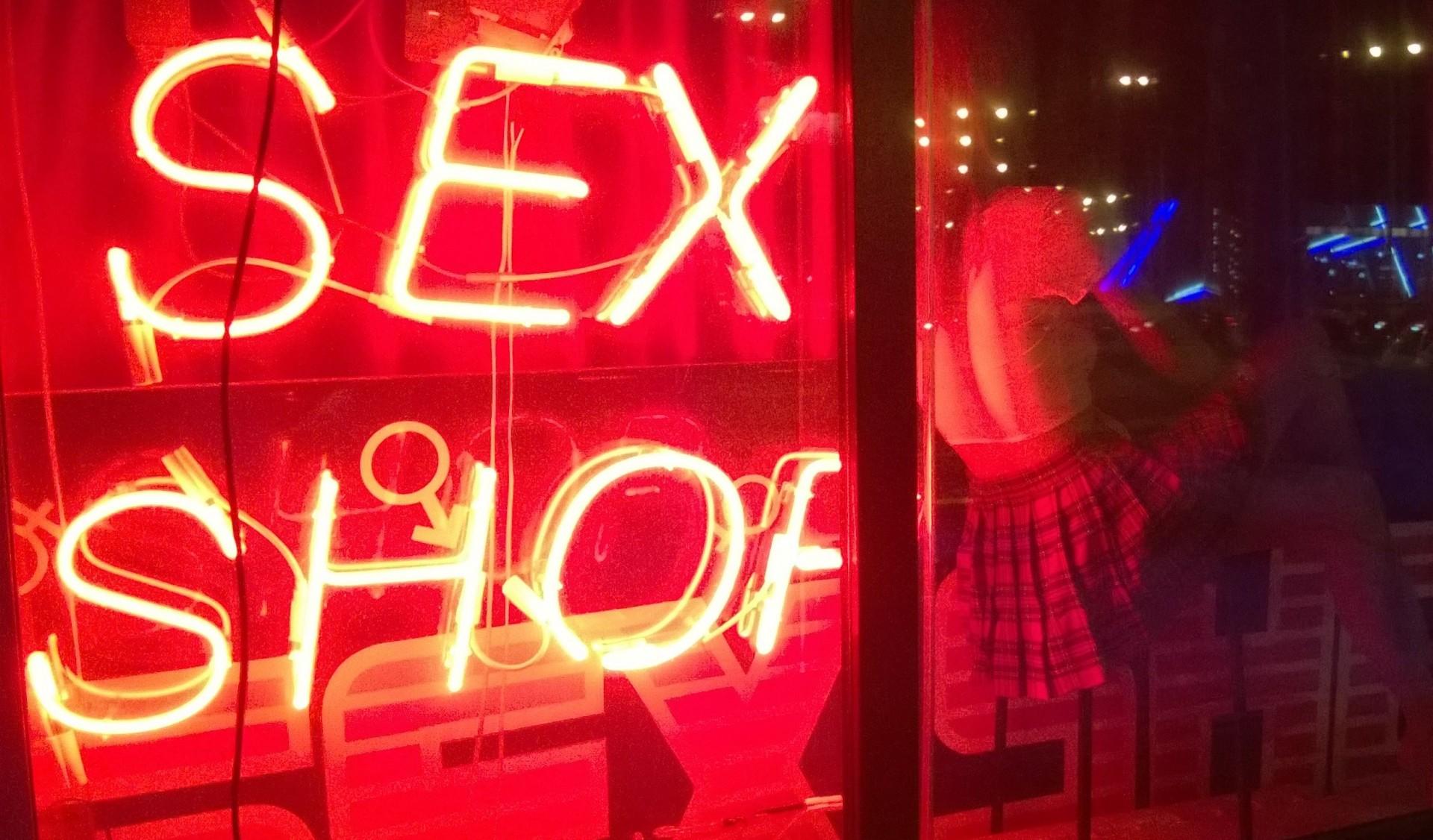 В Киеве открылся новый виртуальный секс-шоп